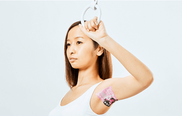 Wakino Ad Company Renting Advertising Space on Armpits